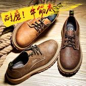 男鞋皮鞋秋季潮鞋马丁鞋冬季棉鞋英伦保暖加绒工装鞋子男士休闲鞋