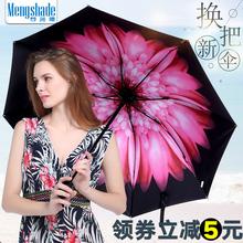 太阳伞遮阳防晒防紫外线黑胶小黑伞三折叠女韩国小清新晴雨伞两用