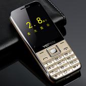YEPEN/誉品 Y550老年手机老人机超长待机大字大声直板移动电信版