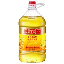 【天猫超市】金龙鱼 花生浓香食用调和油 5L/桶 食用油 人气爆款