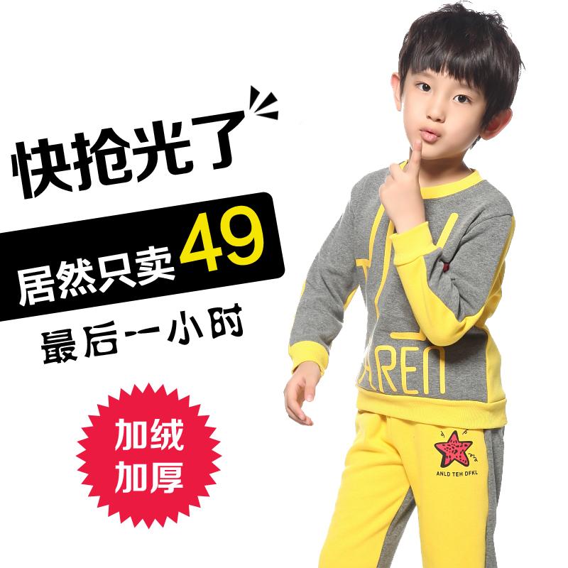 童装男童冬装套装加绒加厚卫衣2件套儿童运动套装中大童休闲套装