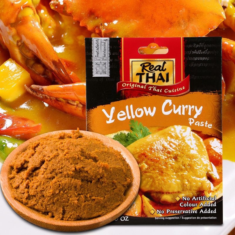 泰国原装进口丽尔泰黄咖喱酱50g/袋泰国菜西餐精选调味品 独立装
