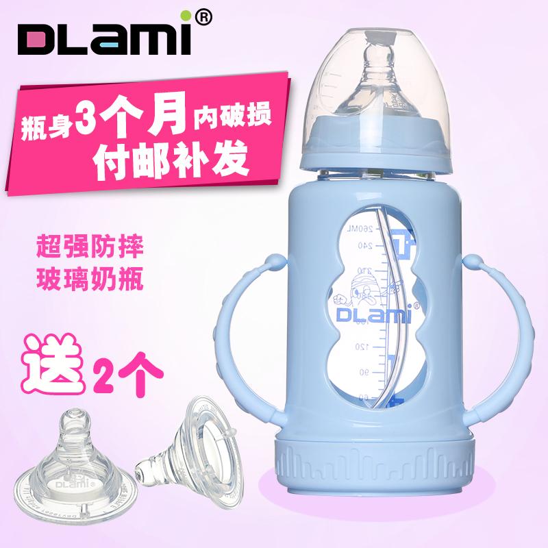多拉咪婴儿宝宝防摔防烫奶瓶260ml新生儿宽口带手柄吸管玻璃奶瓶