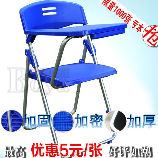 g20峰会红木椅子