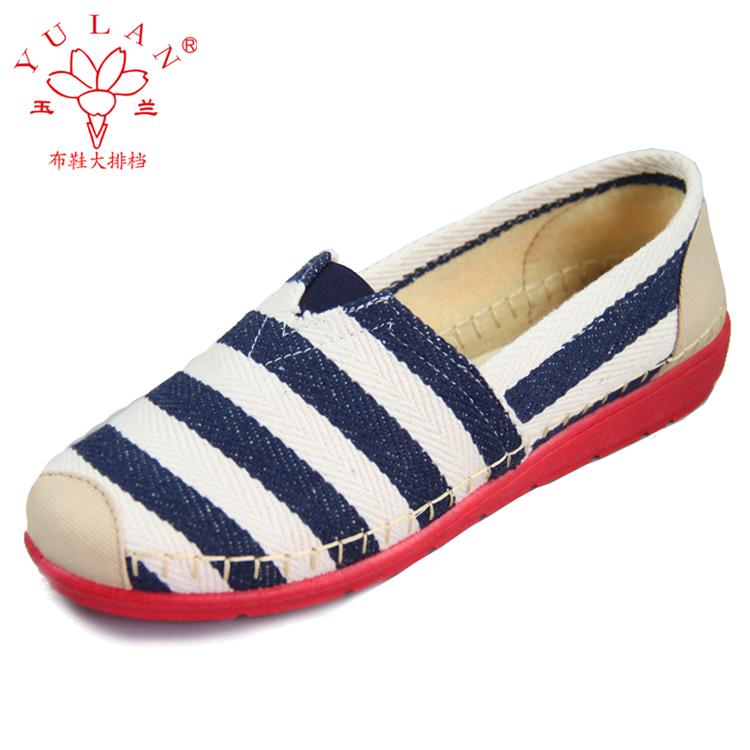 掌柜推荐款海军风专柜正品秋季新款女鞋条纹拼色休闲鞋