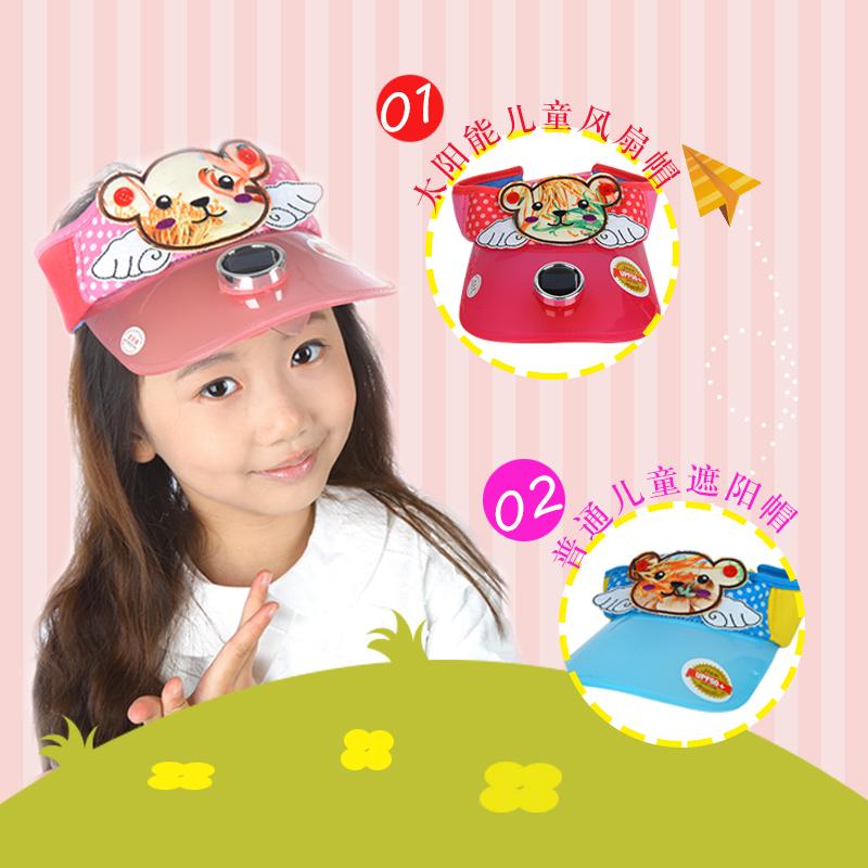 夏天儿童太阳能风扇帽子 卡通防晒鸭舌帽空顶布带款宝宝太阳帽