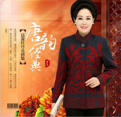 [限时促销] 中老年人女装唐装外套 60-70岁奶奶装春秋衣服装秋季上衣老人衣服