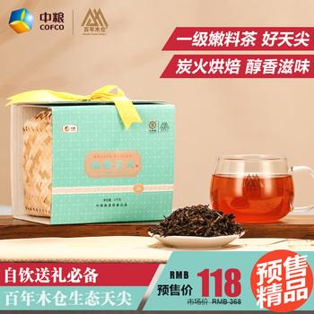新品特惠 中茶百年木仓湖南安化