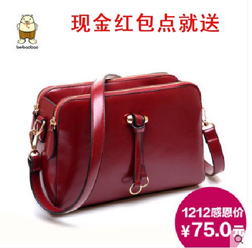 时尚酒红色单肩包韩版复古斜跨迷你小包PU皮信封手机袋清新手拿包