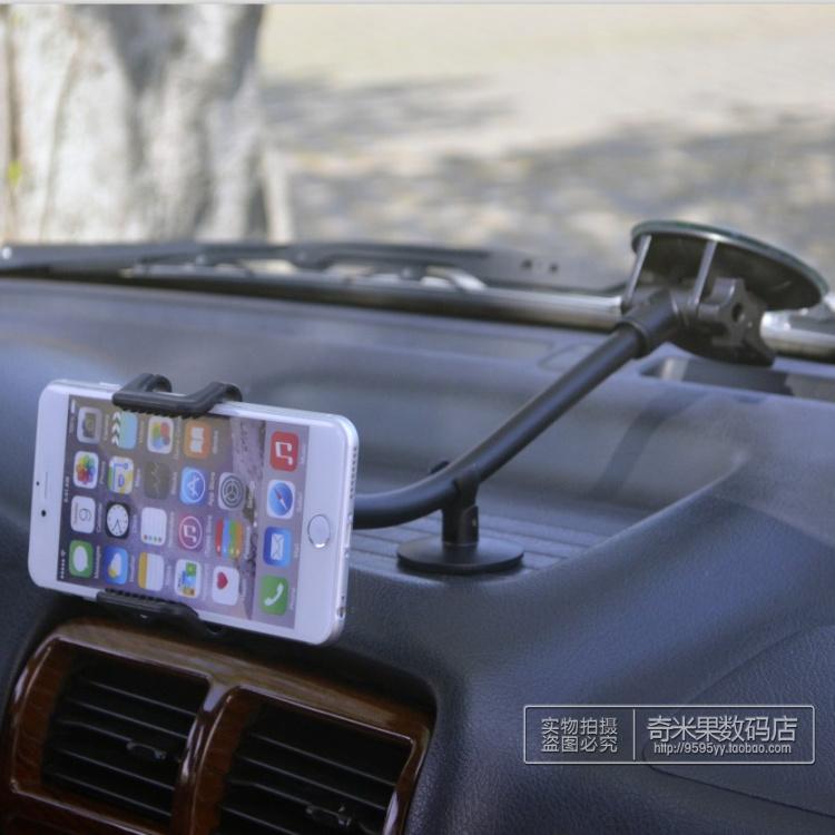 iPhone6/Plus苹果5S 4S三星Note小米华为魅族车载中控台导航支架