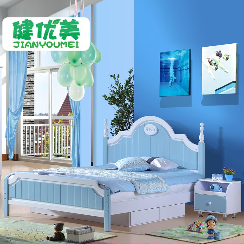 健优美 儿童家具套房男孩1.2米实木 儿童床男孩1.5米 小孩床女孩