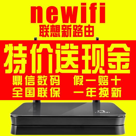 联想 newifi 新路由 y1 mini 千兆AC双频智能路由器 y1s 官方正品