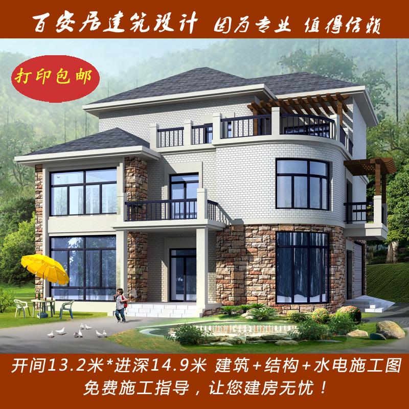 欧式别墅图纸效果图 三层农村自建房 房屋设计图 建筑施工全套230