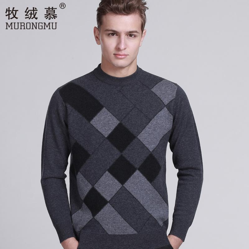 冬季加厚男士羊毛衫圆领男装拼色保暖男毛衣商务中年时尚针织衫