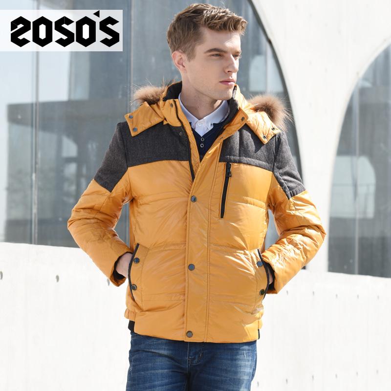 包邮2014新款冬装商务男装韩版修身男士连帽羽绒服外套90%白鸭绒