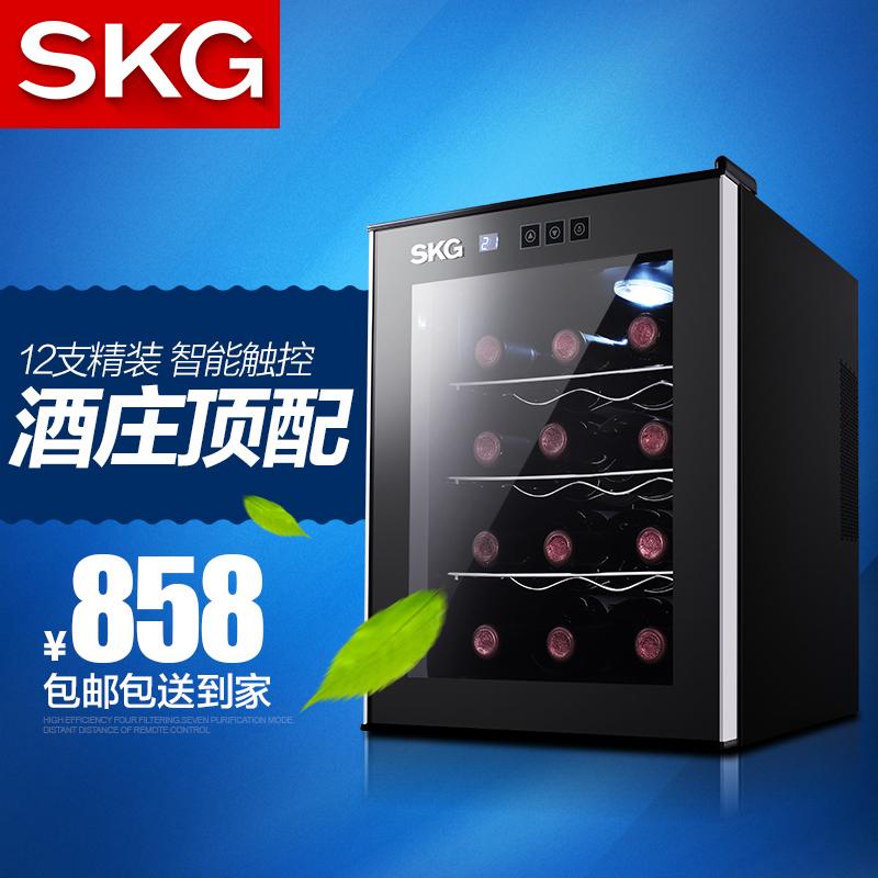 SKG BJ3603电子恒温红酒柜 智能控温冷藏储酒柜 全国联保 包邮