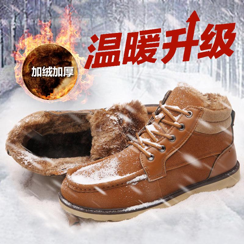 英伦工装鞋加厚短靴潮马丁靴加绒男士棉鞋高帮鞋保暖雪地靴冬防滑