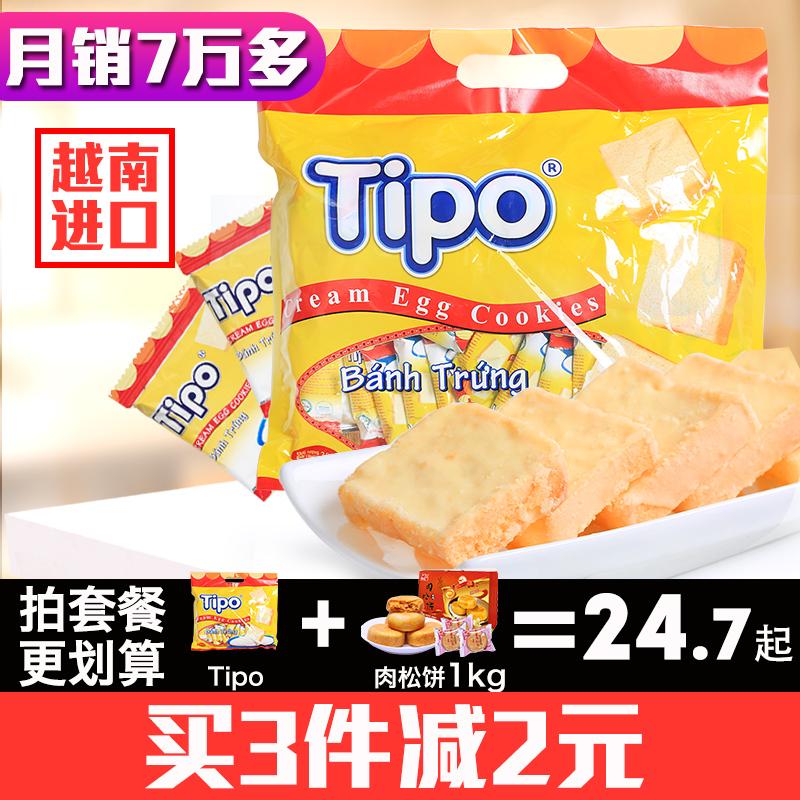 Tipo越南面包干300g好吃的进口早餐饼干办公室糕点心零食品小吃店