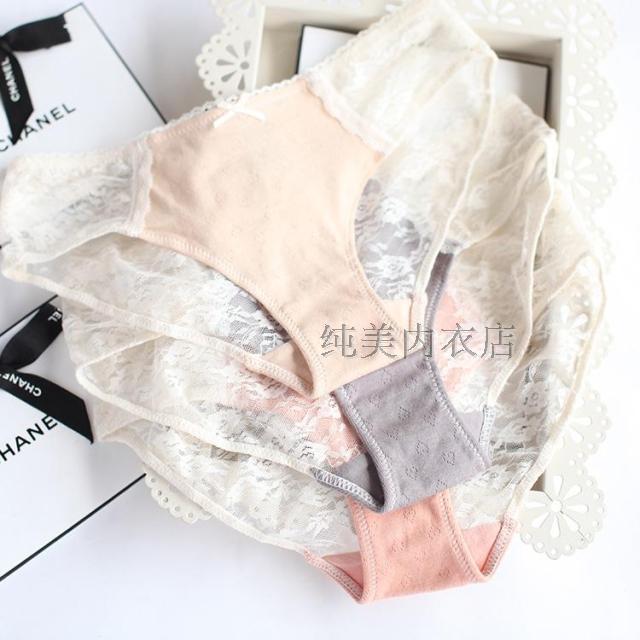 精品42支精梳棉拼接蕾丝性感低腰女士三角内裤 亏本清货