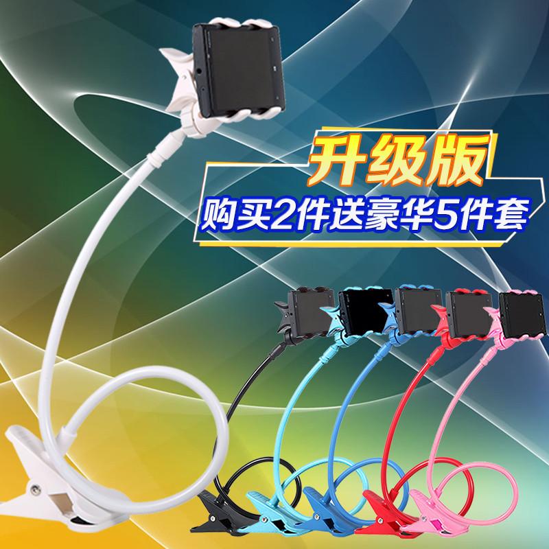 懒人手机支架床头夹苹果三星小米创意懒人支架通用版床头手机支架