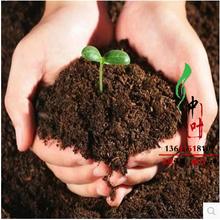 免邮 费花卉蔬菜配置通用型大包有机营养土养花土种菜土泥炭土培养土