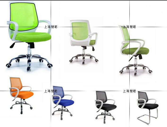 上海厂家直销办公家具办公椅电脑椅转脚椅子带轮量大从优质量保证