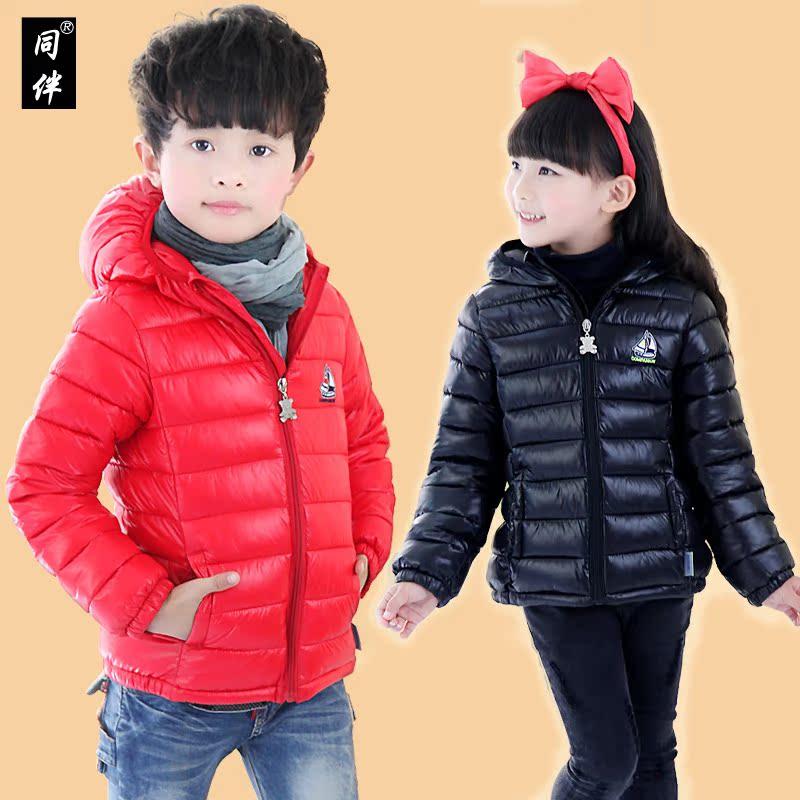 2014冬装女童加厚保暖带帽中小女童女孩羽绒棉衣服休闲棉袄橙