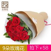 红玫瑰花束生日情人节送女友花全国同城北京深圳广州配送鲜花速递