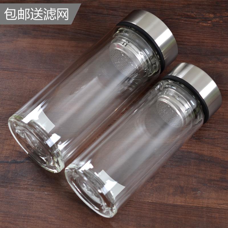 正品万象双层玻璃杯 男女士水晶带盖过滤泡茶杯车载水杯子V8V9V10