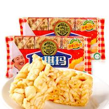 徐福记蛋黄沙琪玛168g*4袋(促销装)饼干糕点零食品早餐下午茶
