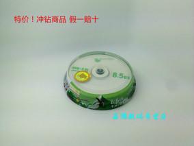 香蕉d9 DVD+R 8.5G 空白刻录盘 DL光盘10/50片桶装 DVD空白碟