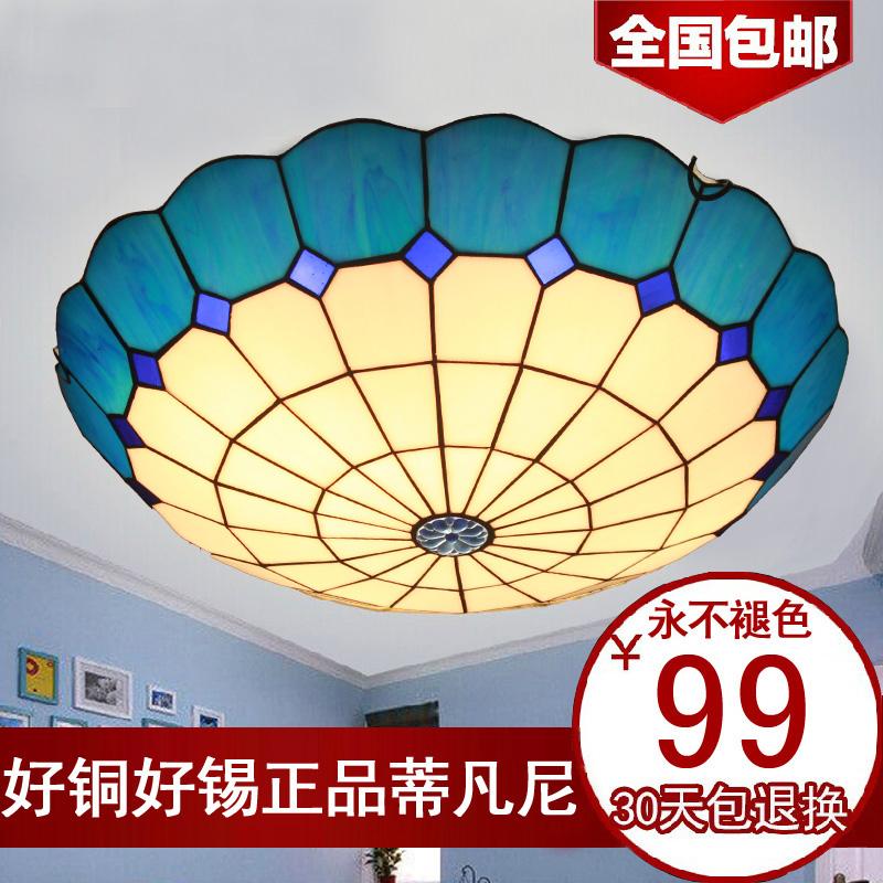 蓝白色地中海灯灯饰卧室客厅餐厅灯具简约特色乡村田园吸顶灯饰