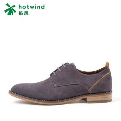 热风2017年春季新款反绒皮男鞋青年皮鞋男系带男士休闲鞋H41M7105