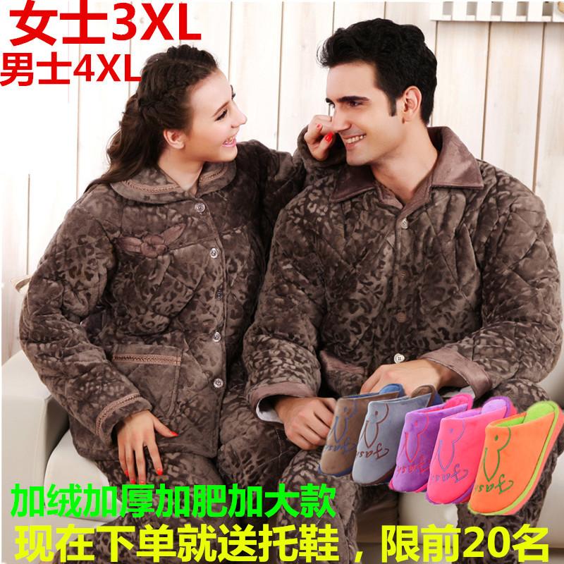 送拖鞋三层加厚中老年大码秋冬季情侣珊瑚绒夹棉睡衣男女士法兰绒