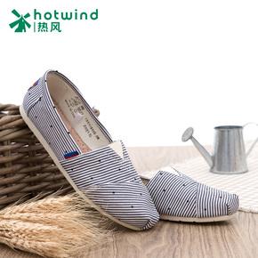 热风2015女士布鞋春秋新款浅口一脚蹬条纹海军风帆布鞋731H15105