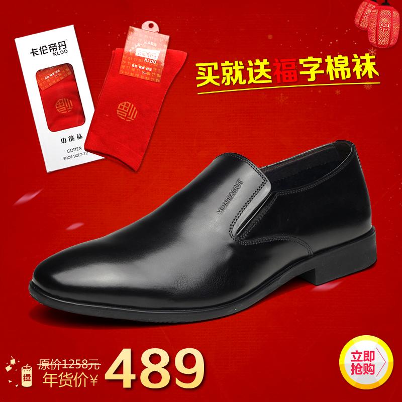 梦特娇商务正装皮鞋男士韩版男鞋真皮尖头牛皮单鞋透气婚鞋懒人鞋
