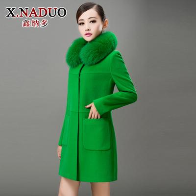 [新品特惠] 2015新款秋冬中长款狐狸毛领羊绒大衣羊毛呢外套大码修身高端女装