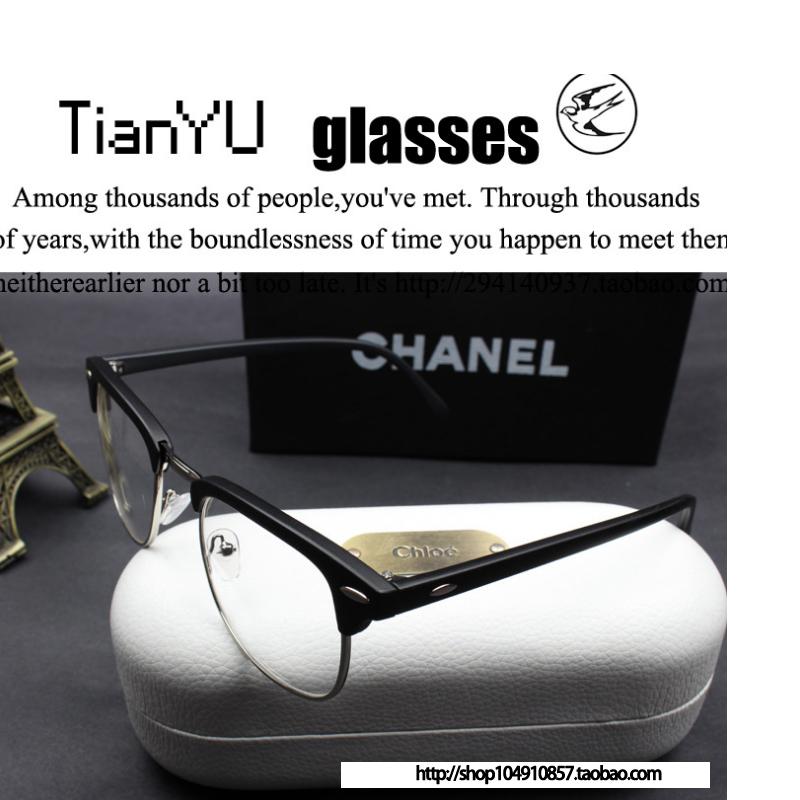 复古眼镜框黑框男潮个性女明星款近视镜架金属半框文艺斯文平光镜