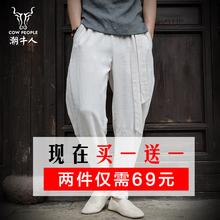 夏季复古中国风男装亚麻裤男休闲九分裤男宽松小脚哈伦裤潮男裤子