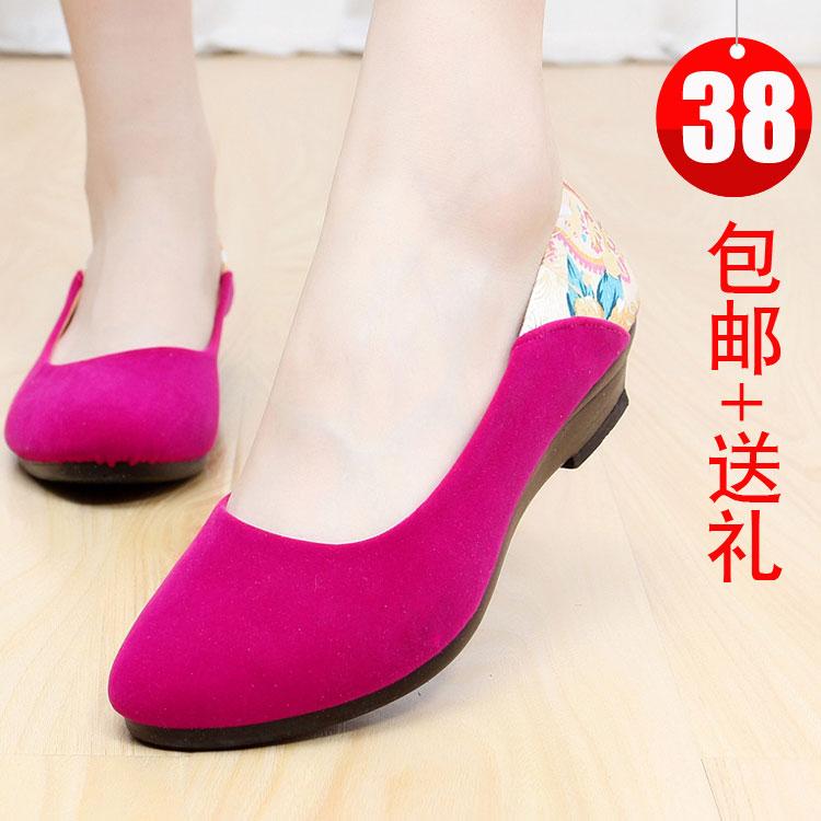 包邮正品老北京布鞋女鞋 舒适套脚坡跟单鞋 高跟工作鞋百搭黑布鞋
