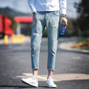 男士薄款破洞九分牛仔裤2017夏季新款韩版修身小脚潮流9分男裤子