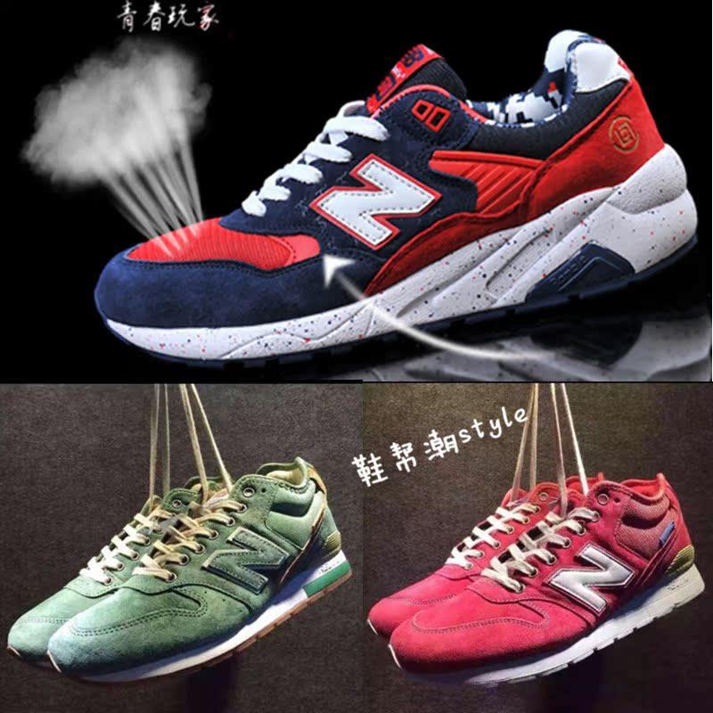 漫新百伦步996男鞋秋冬保暖运动美国队长580女鞋跑步鞋复古情侣鞋