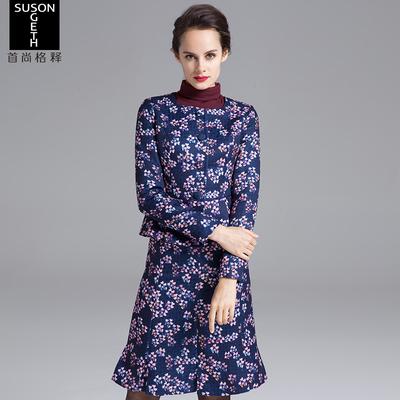 首尚格释2015秋装新款女装时尚修身碎花长袖裙装两件套装TZ-5391