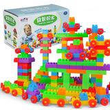 9.9元包邮72盒儿童益智玩具积木特价新款7岁9岁11岁6岁12岁自定义
