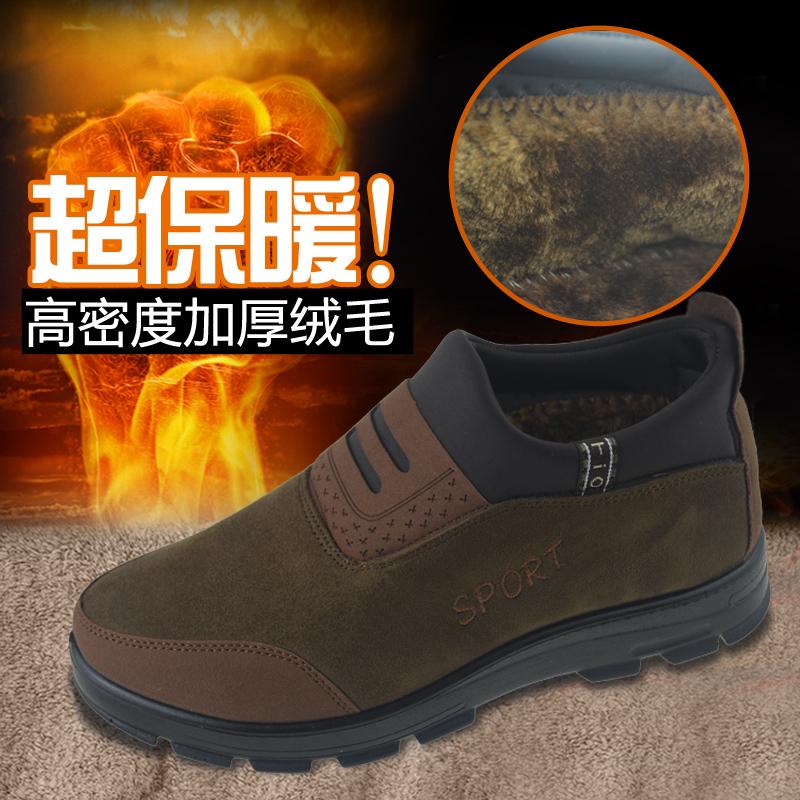 老北京布鞋男鞋冬中老年爸爸鞋中年男士棉鞋老人保暖防滑父亲鞋男