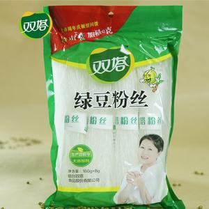 双塔食品 山东龙口粉丝特惠装 纯绿豆粉丝168g*3共504g