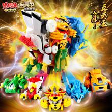 猪猪侠玩具五灵光明守卫者机器人变形男孩五灵锁玩具五灵卫五灵锁