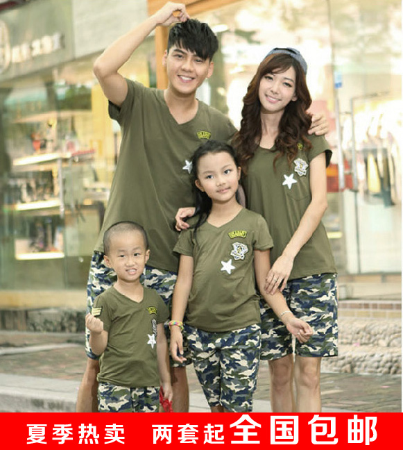 亲子装秋装2014潮母子母女三口运动休闲迷彩全家套装韩版长袖