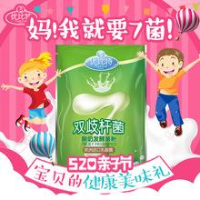 优比特酸奶发酵菌 家用乳酸菌发酵剂益生菌粉菌种酸奶粉 买2送2