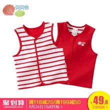 贝贝怡婴儿服装马甲正反两穿四季通用宝宝背心条纹男女童上衣S014